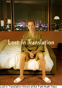 lost-in-translation-park-hyatt